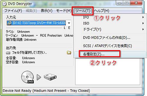 Adobe Acrobat Reader DC インストール (すべての …